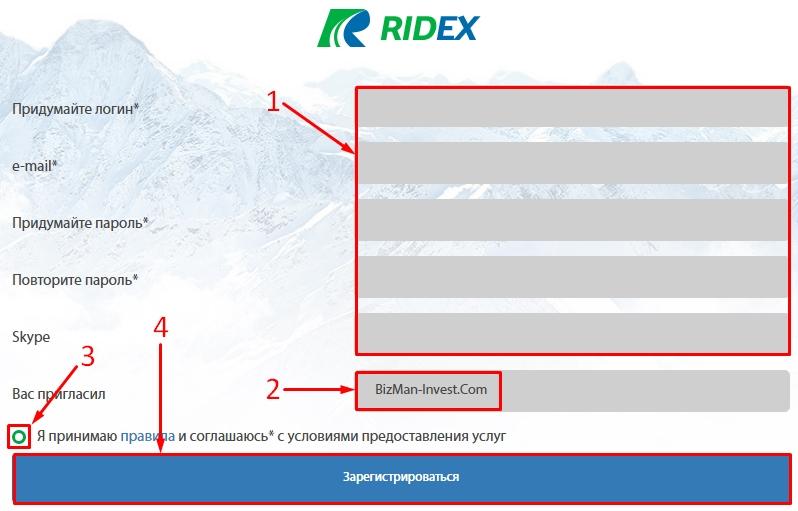 ridex1