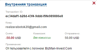 mvk-company_depozit